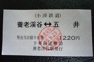 DSC00795-10.JPG