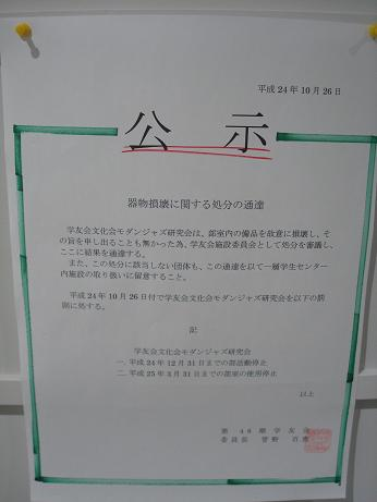 DSC03964-15.JPG